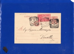 ##(DAN1911)Italia1904-cartolina Postale Cent.10 Mill.03 Espresso Da Casale Monferrato, Tondo Riquadrato, Per Vercelli - 1900-44 Vittorio Emanuele III