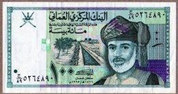 Oman 1995 1 Riyal AU TB    See Explain Voir Explications - Oman
