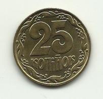 1992 - Ukraina 25 Kopiyok - Ucraina