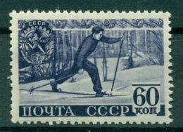 URSS 1940 - Y & T N. 776 - Série Des Sports (Michel N. 756 C S) - Unused Stamps