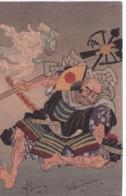 JAPON(EVENTAIL) - Non Classificati