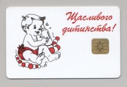 UKRAINE - Kyiv - 1997 - Phonecard Telecard Chip Card 840 Units - Baby - Ukraine