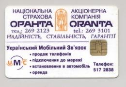 UKRAINE - Kyiv - 1996 - Phonecard Telecard Chip Card 1680 Units - Advertising - UMC - ORANTA - - Ukraine