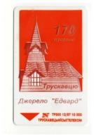 UKRAINE - Truskavets - 170 Years To The Resort Of Truskavets - Edvard Spring - Phonecard Telecard Chip Card 840 Units - Ukraine