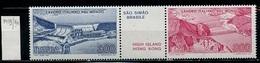 Italie - Italy - Italien 1981 Y&T N°1489 à 1490 - Michel N°1757 à 1758 *** - Réalisations Italiennes Dans Le Monde - 6. 1946-.. Republik