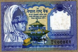Népal 1981 1 Rupee UNC Neuf   New  See Explain - Nepal
