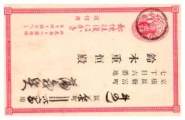 Japon Entiers Postaux - TB - Postcards