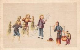 Cartolina Cina Coltivazione Del Riso Pontificie Opere Missionarie 1951 - Ansichtskarten