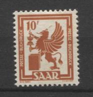 15402 SARRE N°258*  10 F Industrie : Imprimerie   1949  TB - Unused Stamps