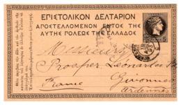 Grèce Entiers Postaux - TB - Entiers Postaux