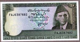 Pakistan 1983 10 Rupees AU/UNC Voir état See Explain - Pakistan