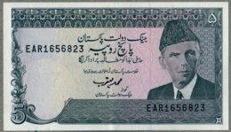 Pakistan 1983 5 Rupees AU/UNC Voir état See Explain - Pakistan