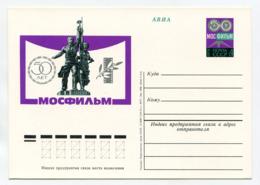 USSR 1974 ENTIER POSTCARD 50th ANNIVERSARY OF MOSFILM FILMSTUDIO CINEMA - 1923-1991 USSR