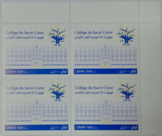 Lebanon 2019 NEW MNH Stamp - Sacre-Coeur School - Corner Blk-4 - Lebanon