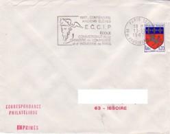 FRANCE : 1967 - Paris 102 - E.C.C.I.P. - Centenaire Anciens élèves -  Commerce Et Industrie - Caducée D'Hermès - France