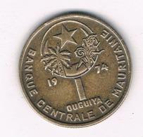 1 OUGUIYA  1974 MAURITANIE /8355/ - Mauritanie