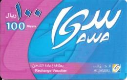 CARTE-PREPAYEE-2003-ARABIE SAOUDITE-100 Riyals-IGW AWA-Gratté-Plastic Epais-BE - Arabia Saudita