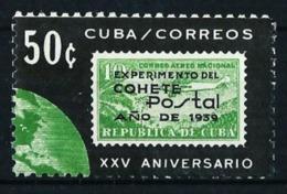 Cuba Nº 763 (año 1964) Nuevo - Cuba