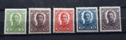 Feldpost 1918,  Mi. IV,V,VI,VII,XIII, Ungebraucht - Austria