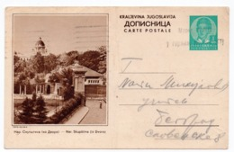 1930s, YUGOSLAVIA, SERBIA, BEOGRAD, VIEW FROM ROYAL PALACE, 1 DINAR GREEN, USED ILLUSTRATED STATIONERY CARD - Entiers Postaux