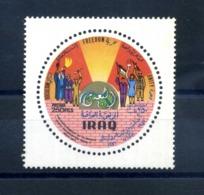 1971 IRAQ N.626 MNH ** - Iraq