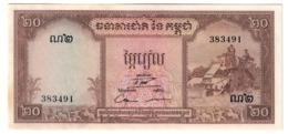 CAMBODIA20RIELS1956P5UNC-Signature 12 - 5D.CV. - Cambogia
