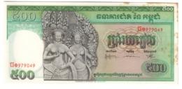 CAMBODIA500RIELS1958P9UNC-Stains - Signature 9 - 9C.CV. - Cambogia