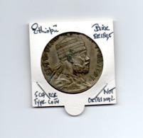 ETHIOPIE BIRR EE1895 TYPE COIN SCARCE - NOT ORIGINAL - - Ethiopia