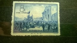 China 1957 The 30th Anniversary Of People's Liberation Army - 1949 - ... Volksrepubliek
