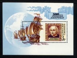 RUSSIE RUSSIA 1992, Yvert 222, C. COLOMB, Voiliers, Portrait, 1 Bloc, Neuf / Mint. R138 - Blokken & Velletjes