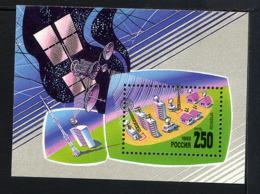 RUSSIE RUSSIA 1992, Yvert 223, TELECOMMUNICATIONS SPATIALES, 1 Bloc, Neuf / Mint. R182 - Blokken & Velletjes