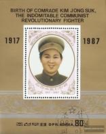 North-Korea Block229 (complete Issue) Fine Used / Cancelled 1988 Kim Jong Suk - Korea, North