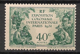 Cameroun - 1931 - N°Yv. 149a - Expo Coloniale 40c Vert - Variété Sans CAMEROUN - Neuf Luxe ** / MNH / Postfrisch - Neufs