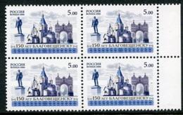 RUSSIA 2006 150th Anniversary Of Blagoveshchensk Block Of 4  MNH / **.  Michel 1345 - 1992-.... Federazione