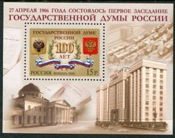 RUSSIA 2006 Centenary Of Parliament  MNH / **.  Michel Block 88 - 1992-.... Federación