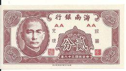 CHINE 2 CENTS 1949 UNC - Chine