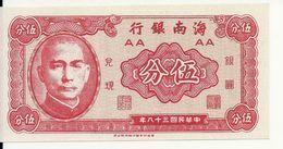 CHINE 5 CENTS 1949 UNC - Chine