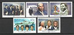 BAHAMAS 2013 40th ANNIVERSARY OF INDEPENDENCE SET MNH - Bahama's (1973-...)