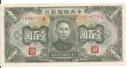 CHINE 100 YUAN 1943 UNC P J21 - Chine