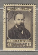 RUSSIA 1952 Famous People Used (o) Mi 1619 #24955 - Oblitérés