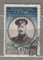 RUSSIA 1952 Famous People Used (o) Mi 1634 #24961 - Oblitérés