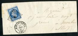 """1860 PUY DE DOME Pli D'AIGUEPERSE + Boîte Urbaine """"A"""" Avec Texte Datée De GANNAT Dans L'Allier - Marcophilie (Lettres)"""