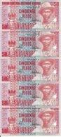 GUINEE-BISSAU 50 PESOS 1990 UNC P 10 ( 5 Billets ) - Guinea-Bissau