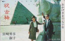 Télécarte Ancienne Japon / 110-011 - Site EGYPTE - Antiquité - PYRAMIDE - EGYPT Rel Japan Phonecard - 227 - Cultura