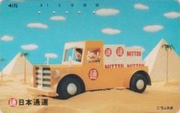 Télécarte Japon / 110-100002 - Site EGYPTE - Comics - PYRAMIDE Truck Palm Tree - EGYPT Rel Japan Phonecard - 231 - Cultura