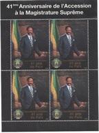 GABON 2008 SHEET PRESIDENT OMAR BONGO 41 ANNIV MAGISTRATURE SUPREME MICHEL Mi BLOCK BLOC 1694  4X 500 F MNH - Gabon