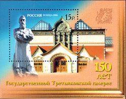 Russia, Tretjakow Galery, 2006, S/s Block - 1992-.... Federatie
