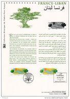 """"""" FRANCE / LIBAN / CEDRE """" Sur Document Philatélique Officiel De 2008. N° YT 4323 + Timbre Du Liban. Parfait état DPO - Emissions Communes"""