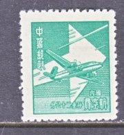 China  C 62   ** - 1912-1949 Republiek