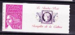 """Timbre Personnalisé Neuf ** 1,11€ Rose N°3729D Avec PUB """"TREMPLIN DE LA CULTURE"""" - Personalisiert"""